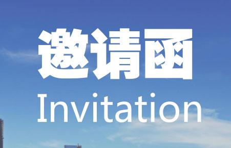 2017上海高端进出口食品饮料展