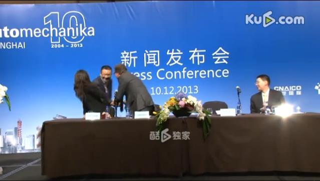 第九届国际汽车零配件展览会在沪揭开序幕