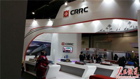 中国中车成立后首次亮相海外展会