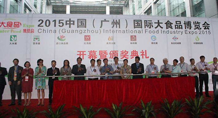 广州食品展IFE视频|2015大食品博览会精彩视频