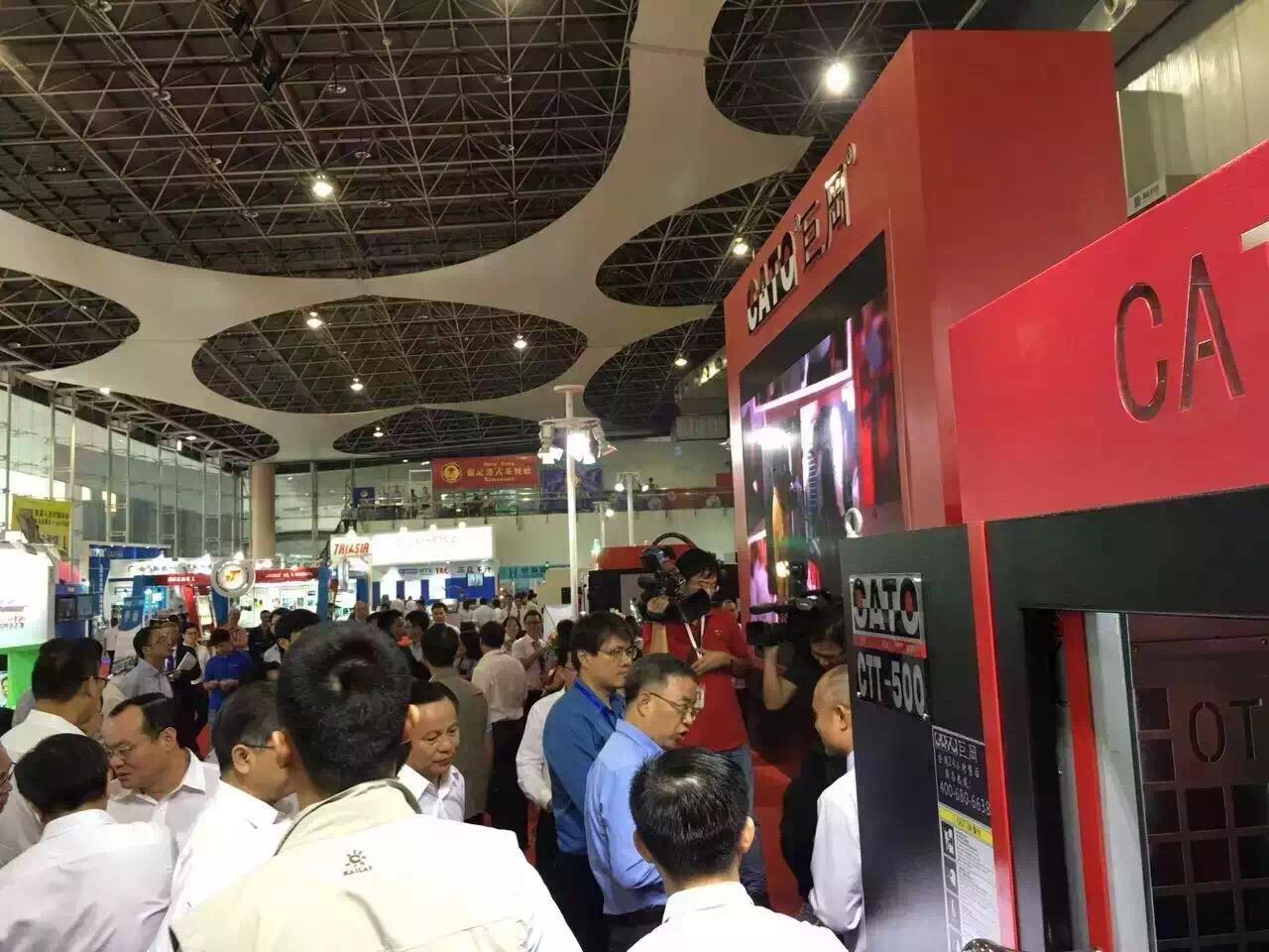 DMP2015 东莞国际模具及金属加工展会盛况