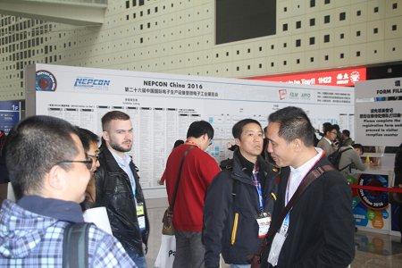 上海国际工业自动化及机
