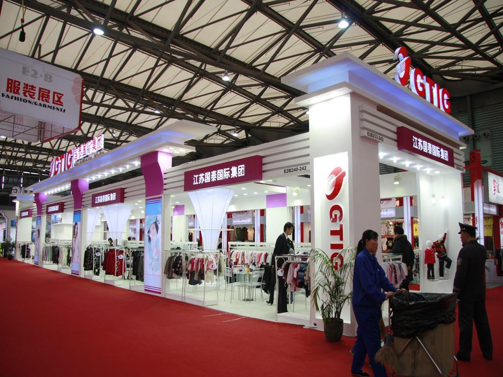 2016第26届中国华东进出口