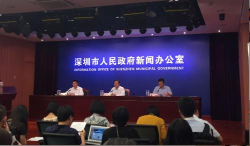 第四届深圳国际低碳城论坛6月17至18日会展中心举办