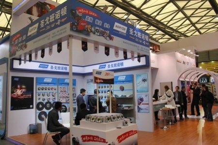 2017年第三十一届中国国际五金博览会