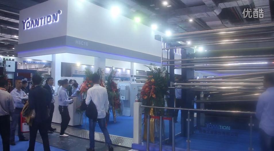 远信自助创新新品亮相2016中国国际纺织机械展览会