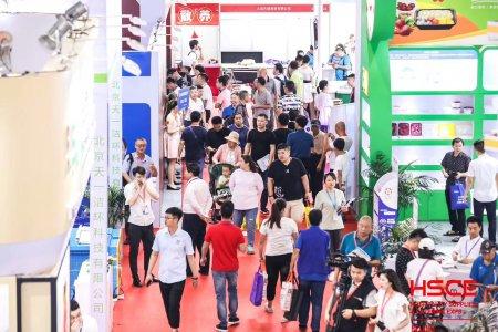 2022北京国际餐饮业供应链