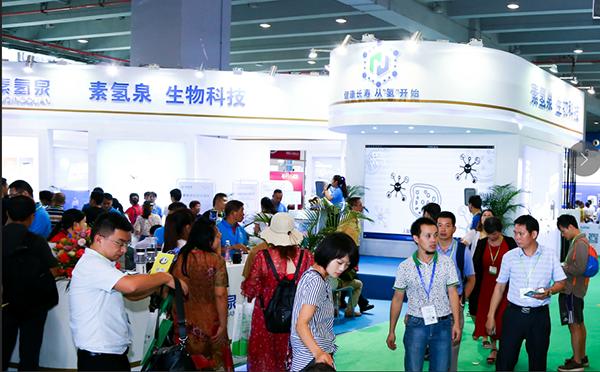 行业展会-2020广州富氢产品及富氢生产设备与包装展览会(1)