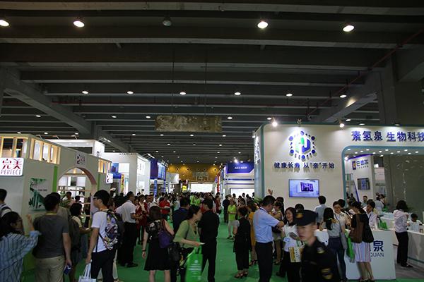 行业展会-2020广州富氢产品及富氢生产设备与包装展览会(3)