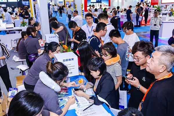 2020中国·上海国际紧固件工业博览会