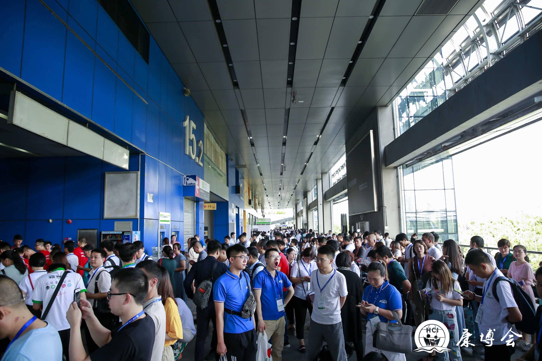 2020广州健康保健产业展览会|医疗康复展