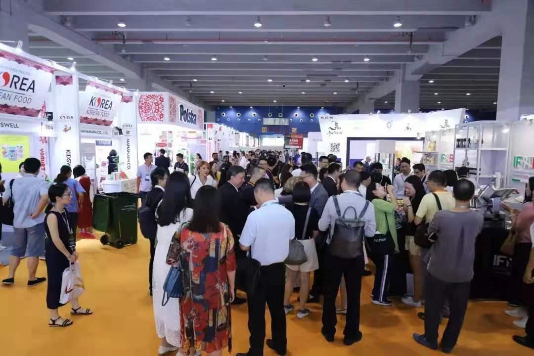 """020广州第十一届国际食品饮料展览会"""""""