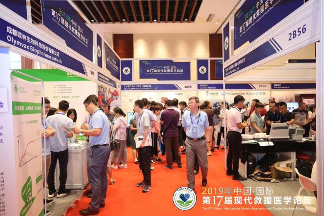 欢迎光临《2020天津卫生应急产业展览会》官方网站