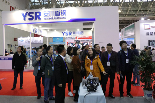 第十一届北京国际汽车制造业博览会