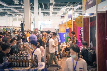 2022亚洲国际精酿啤酒会议