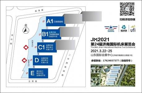 2022年第25届济南国际机床