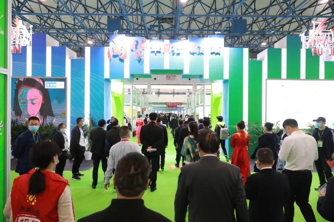 行业展会-2021北京营养保健品展览会|保健品原材料展览会(1)