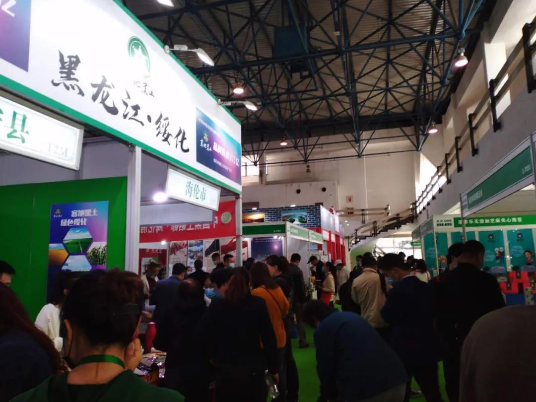 行业展会-2021北京营养保健品展览会|保健品原材料展览会(2)