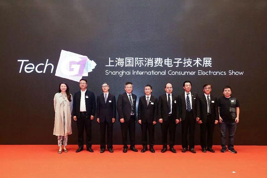 2021上海国际消费电子技术展Tech G