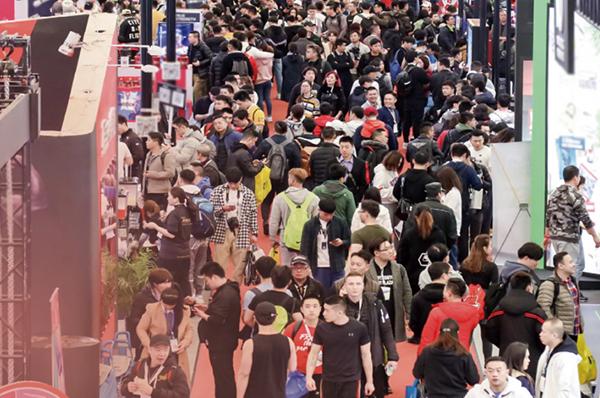 2021上海国际日用百货商品博览会