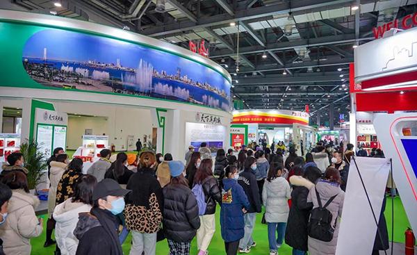 第十四届中国绿色食品博览会图集