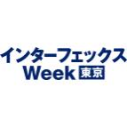日本制药展