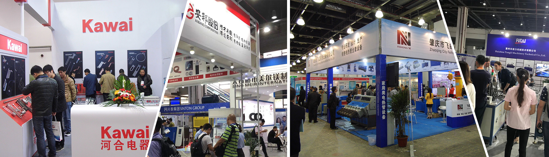 """022第八届上海国际家用电采暖设备展览会"""""""