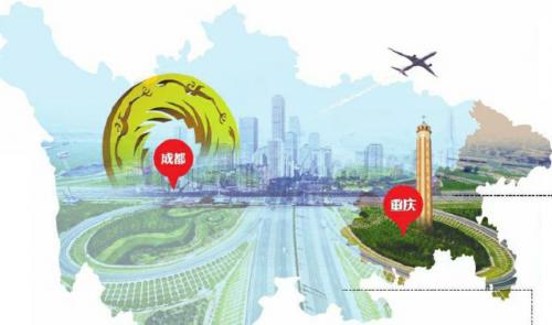 2021首届成渝双城经济圈制造业博览会图集