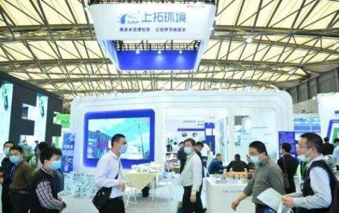 2021深圳国际水处理展览会图集