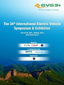 第34届世界电动车大会暨展览会(EVS34)图集