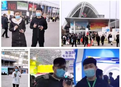 2021中国磷复肥工业展览会往届图集
