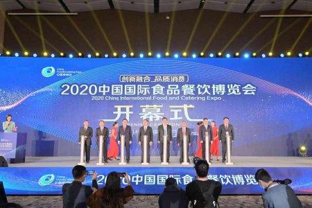 2021中国国际食品餐饮博览会往届图集