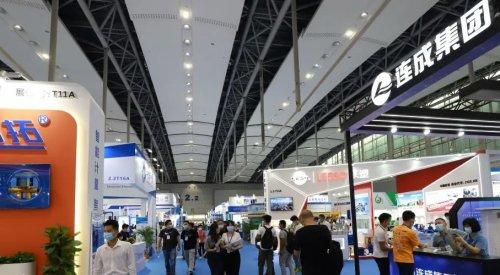 2021中国广州国际制冷空调供热通风与食品冷冻加工展览会图集