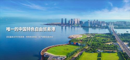 2021第十一届中国(海南)国际教育装备展览会图集
