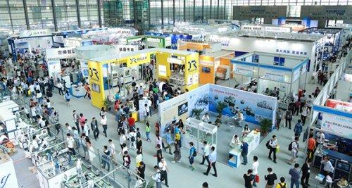2022中国国际家电与电子电器供应链博览会图集