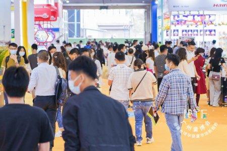 2022年IBTE广州国际孕婴童产品博览会往届图集
