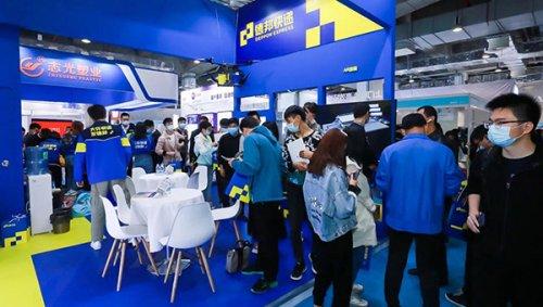 2022上海国际AGV&AMR机器人产