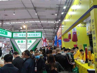 2022第五届北京餐饮采购展