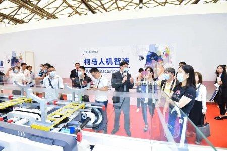 2022中国(重庆)智能工厂