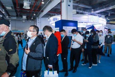 2022上海国际制冷设备及冷