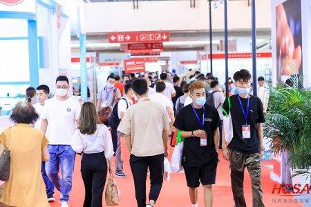 2022第十二届北京国际食品