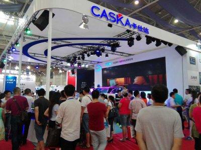 2022武汉国际汽车后市场博