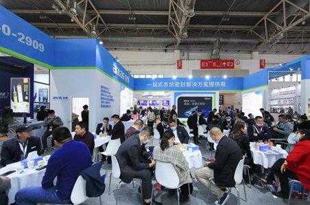 2021中国国际门窗幕墙博览