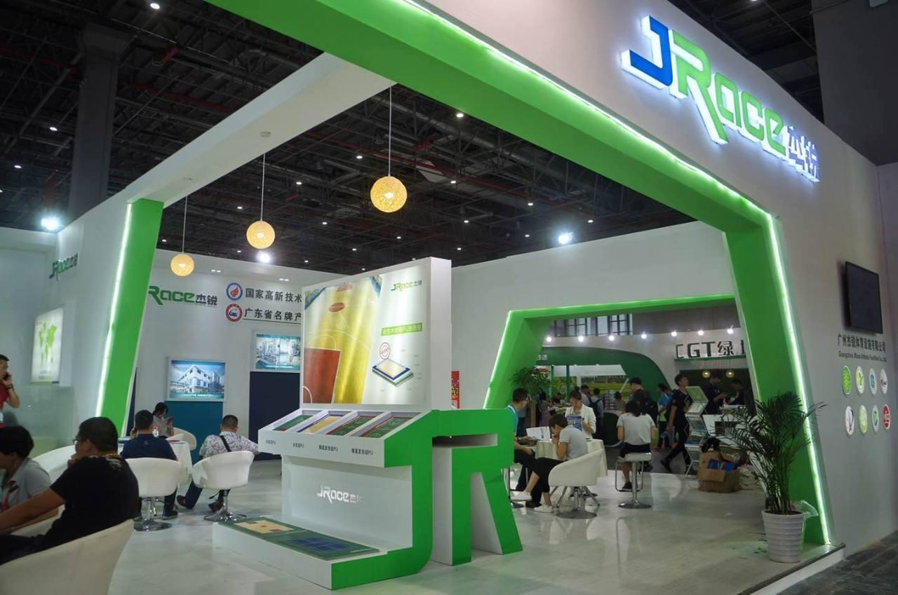 2019中国国际体育用品博览会(北京体博会)