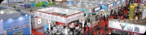 2016深圳国际工业自动化及机器人展览会现场视频
