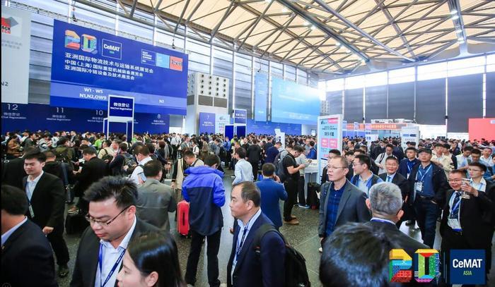 2020上海物流展10.jpg