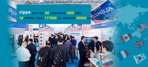 2021石油装备展-第二十一届中国国际石油石化技术装备展览会