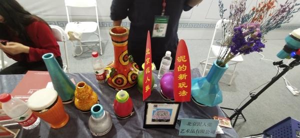 """020年中国(北京)第十五届文化创意产业博览会"""""""