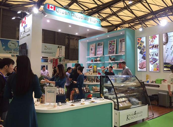 2020食品展/北京食品展/ 北京高端食品饮料展览会