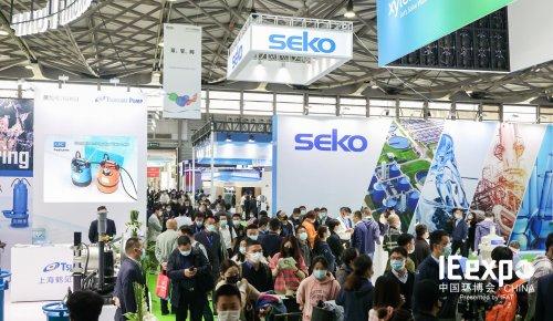 2022上海第六届新环卫新技术装备展览会